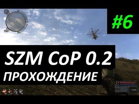 SZM CoP 0.2 - 6 серия - Болотный Доктор и Халецкий