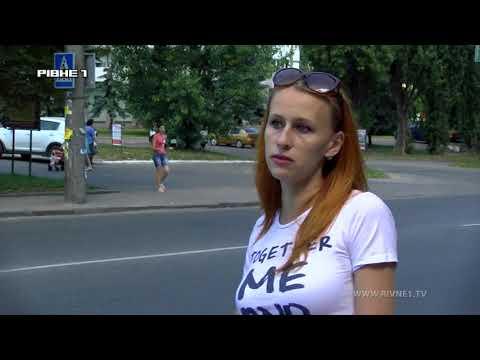 Коли встановлять світлофор на вулиці Данила Галицького? [ВІДЕО]