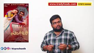 Video sketch review by prashanth MP3, 3GP, MP4, WEBM, AVI, FLV Maret 2018
