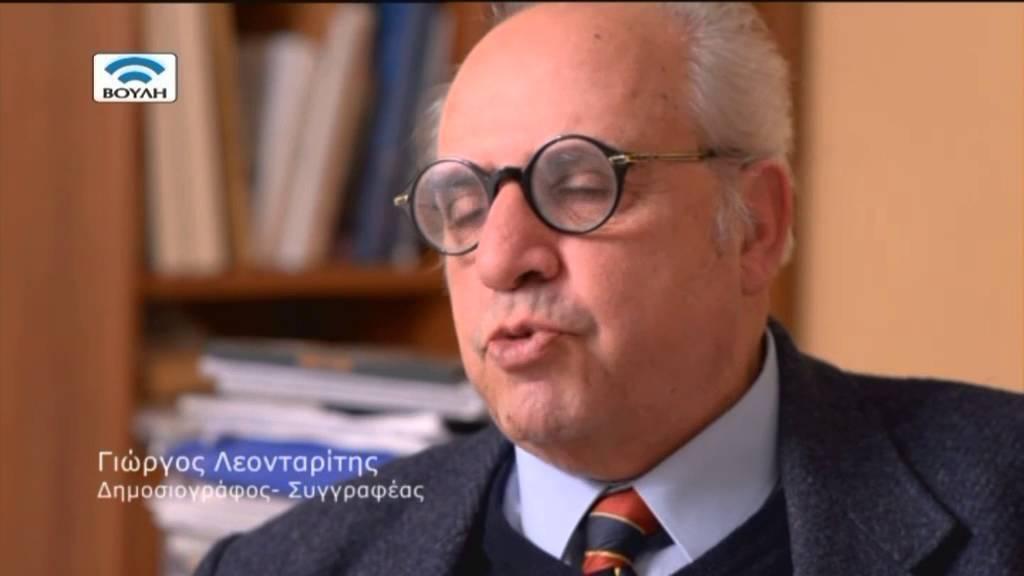 Κωνσταντίνος Τσαλδάρης – Ένας Μετριοπαθής Πατριώτης (14/02/2016)