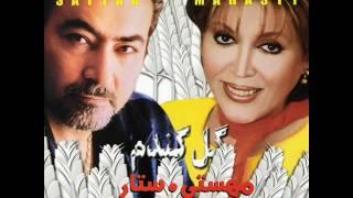 Sattar - Az Tou Cheh Moondeh Baghi |ستار - از تو چه مونده باقی