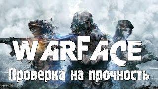 "Video Warface - Проверка на прочность l Official Trailer (2015) [КОНКУРС Операция ""Взять Оскар""] MP3, 3GP, MP4, WEBM, AVI, FLV Juli 2018"
