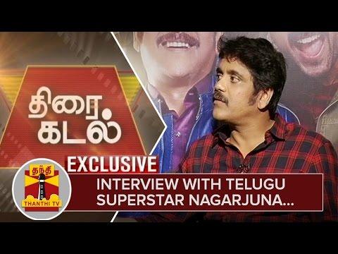 Exclusive-Interview-with-Telugu-Superstar-Nagarjuna-about-Thozha-Movie--Thanthi-TV