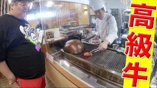 Video 【高級】 山形県の道の駅で食べる米沢牛ステーキが味も値段も目ン玉飛び出た MP3, 3GP, MP4, WEBM, AVI, FLV Mei 2018