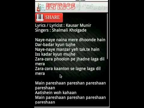 Video of i LYRICS Hindi Songs