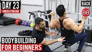 Strong, Solid and heavy back workout. Only 5 exercises but I want you to train heavy this time to get that strong push towards hypertrophy. Ensure you stretch, and you may want to carb up for this one for heavy workout.Please give us your feedback.Make sure to  COMMENT  LIKE  SHARE If feeling SORE due to exercise!https://youtu.be/RFiJc6iqSt4Weight Loss Diet!https://www.youtube.com/watch?v=quWU16cJTfUWeight Gain Diet!https://www.youtube.com/watch?v=zpJLoBUzinM***Find 100's of videos in our Playlists!***Visit our website: http://www.mybollywoodbody.comhttps://www.facebook.com/mybollywoodbodyhttps://www.twitter.com/mybollywoodbodyhttps://instagram.com/mybollywoodbodyIf you have questions, message us on our Facebook page.