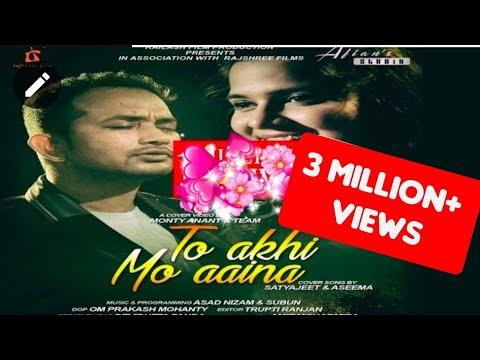 Video To Aakhi Mo Aaina Songs by SATYAJEET PRADHAN & ASIMA PANDA download in MP3, 3GP, MP4, WEBM, AVI, FLV January 2017