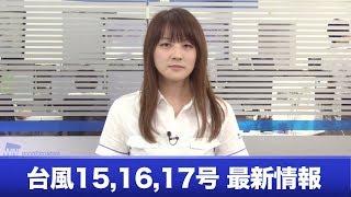 台風15号今夜遅く九州を横断するおそれ