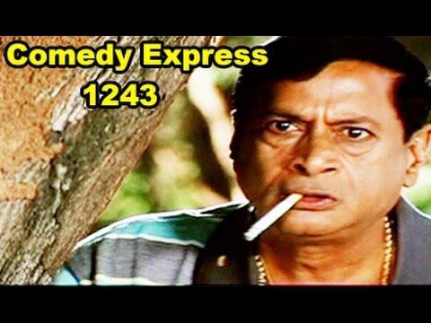 Comedy Express 1243 || Back to Back || Telugu Comedy Scenes