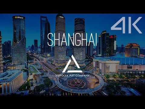 Shanghai China 4K
