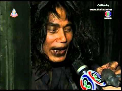 2013.9.1 สีสันสุดสัปดาห์ - เวียงร้อยดาว (Wiang Roi Dao) ดอมเข้าฉากคุกใต้ดิน (видео)