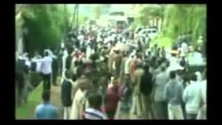 The oppression of Ethiopian Muslims and their struggle for freedom Part 2   YouTube