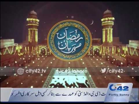 Ramzaan Meharbaan 15th June 2016