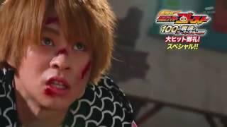 Nonton Kamen Rider Ghost- The 100 Eyecons and Ghost's Fated Moment PREVIEW 6 (English Subs) Film Subtitle Indonesia Streaming Movie Download