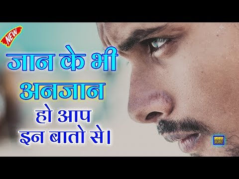 Graduation quotes - best Life quotes 2019  top motivational inspirational thoughts shayarin in hindi  Prerna