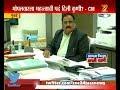 Maharashtra Government Sack Controversial IAS Officer Radheshyam Mopalwar