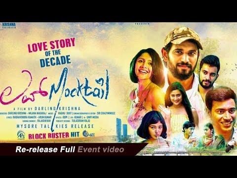 Love Mocktail Kannada Movie | Re-release event full video | Darling krishna, Milana nagaraj - SStv