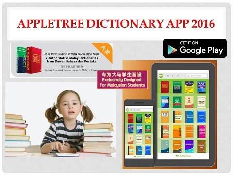 AppleTree Dictionary App