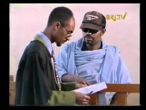 Eritrea, Court Room In Asmera 2001 P1