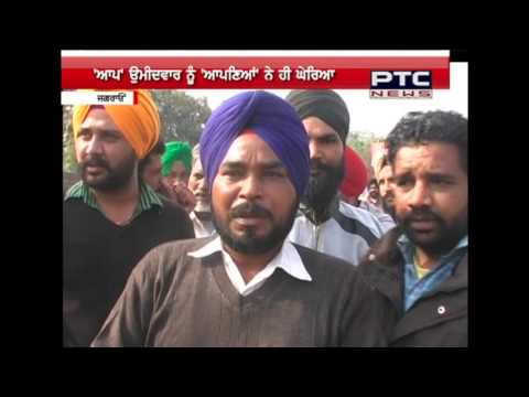 Protest Against AAP Candidate Sarabjit Kaur