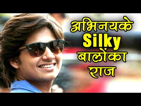 Video Secret Behind Abhinay Berde's Silky Thick Hair | Quick Tips By Actor | Ti Saddhya Kay Karte download in MP3, 3GP, MP4, WEBM, AVI, FLV January 2017