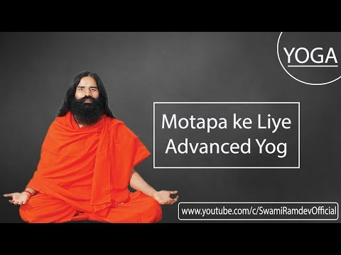 Motapa ke Liye Advanced Yog