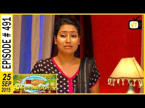 Kalyana Parisu 25-09-2015 | Sun Tv Serial