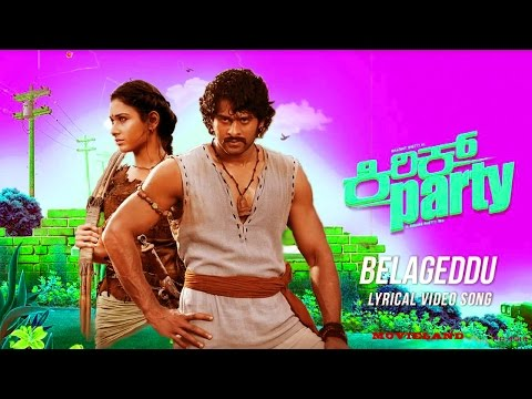 Video Kirik party belageddu song spoof with bahubali movie song download in MP3, 3GP, MP4, WEBM, AVI, FLV January 2017