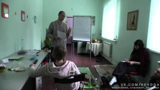 Развитие Осознания, Осознанные Сновидения — часть 7 — Юджиф Гоша — видео