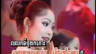 Khmer Travel - MoRoDok Vol 26-6 LoLork Tum Leu Jong Srol-Touch