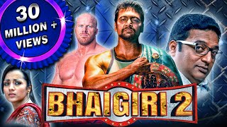 Video Bhaigiri 2 (Bhooloham) 2018 Hindi Dubbed Full Movie | Jayam Ravi, Trisha, Prakash Raj MP3, 3GP, MP4, WEBM, AVI, FLV September 2018