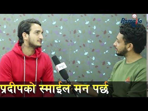 (Anmol र Pradeep को Smile मन पराउने चकलेटी नायक | Ramailo छ with Utsav Rasaili - Duration: 16 minutes.)