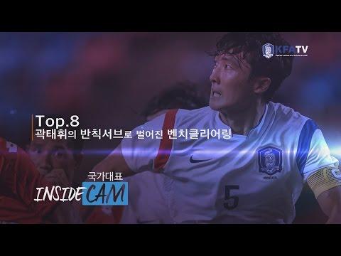 [국대 NSIDECAM] 국가대표 족구배틀 명장면 TOP10