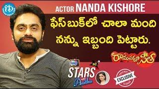 Rama Sakkani Seetha Actor Nanda Kishore Exclusive Full Interview || Soap Stars With Anitha