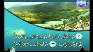 HD المصحف المرتل 28 للشيخ خليفة الطنيجي حفظه الله