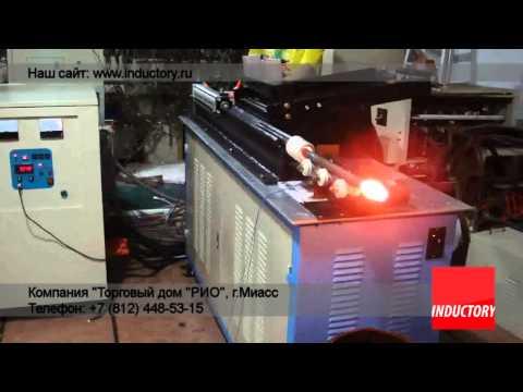 Индукционные кузнечные нагреватели с автоматической подачей ИКН-160