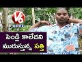 Bitiri Sathi Over Youth Marriages | Sathi Conversation With Savitri | Teenmaar News