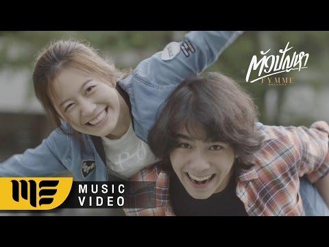 ��ǻѭ�� [MV]
