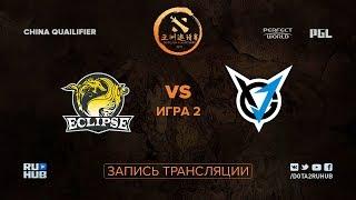 Eclipse vs VGJ Thunder, DAC CN Qualifier, game 2 [Lum1Sit]