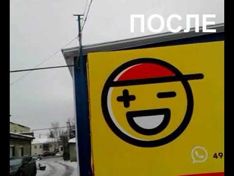 Тент с рекламой Газель АКБ Сервис Пензатент г.Пенза
