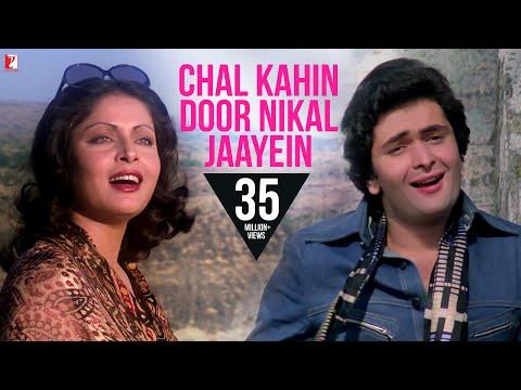 Chal Kahin Door Nikal Jaayein | Full Song | Doosara Aadmi | Rishi Kapoor | Rakhee | Kishore, Lata