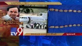 KCR leaves for Tirumala, to donate Jewellery to Lord Balaji - TV9