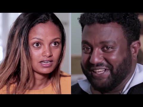 ዶክተሩ ሙሉ ፊልም Docteru Ethiopian full movie 2020