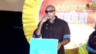 Sathyaraj speaks about Sivakarthikeyan and his humor | Varutha Padatha Valibar Sangam Audio Launch