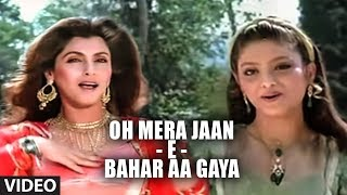 Nonton Oh Mera Jaan   E   Bahar Aa Gaya Song   Ajooba   Amitabh Bachchan  Rishi Kapoor  Dimple Kapadia Film Subtitle Indonesia Streaming Movie Download