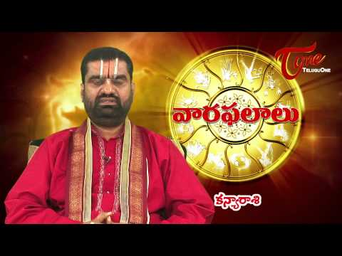 Vaara Phalalu | December 1st to December 07th | Weekly Predictions 2013 December 01st to 07th