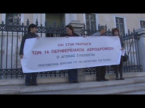 Εικοσιτετράωρη απεργία ΟΣΥΠΑ