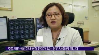 간암의 항암치료 미리보기