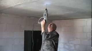 Как сверлить потолок