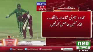 Pak Vs West Indies 3rd T20 Match Abu Dhabi | West Indies 50/4 | Latest News